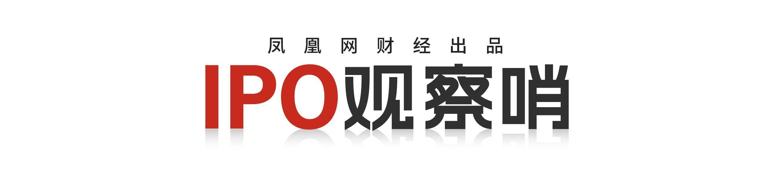 IPO观察哨|DR钻戒母公司冲刺IPO:高价质不优 因质量问题被用户投诉150多次