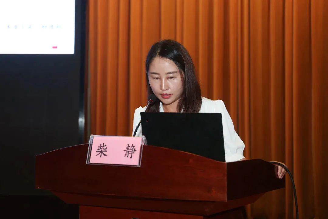 河南省教育舆情监测中心副主任柴静进行教育舆情工作实践分享