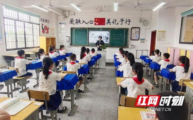 src=http___images.wenming.cn_web_hun_wmbb_202009_W020200911724094153341.jpg&refer=http___images.wenming.jpg
