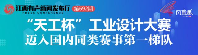 江西省gdp在全国排名_南昌红谷滩区必将成为江西省经济第一大区!