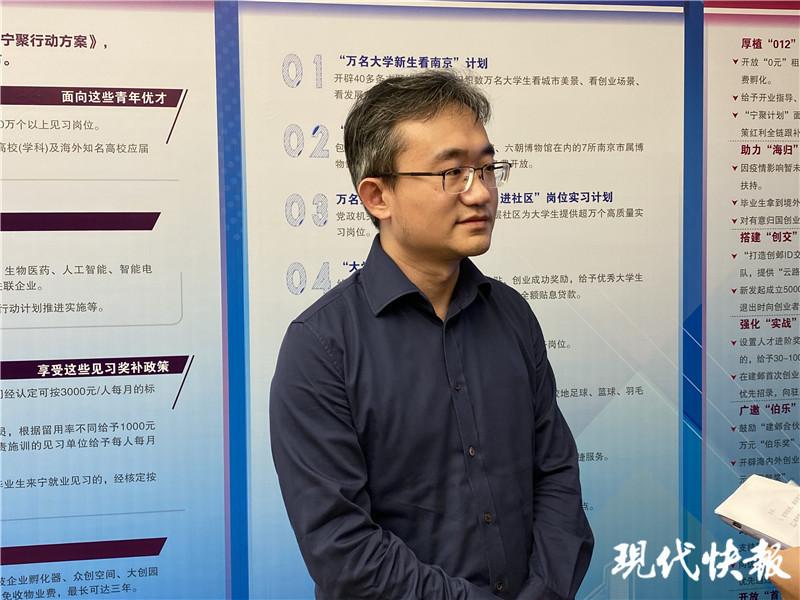 △阿里巴巴战略发展部总监陈哲