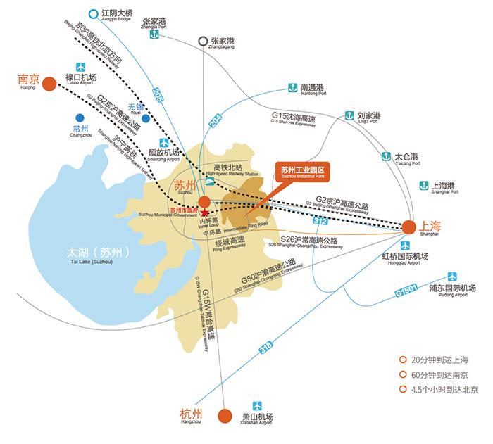 苏州工业园区:发展城市新中心
