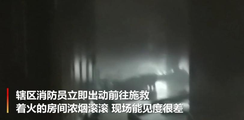 阜阳一男子家里着火挂在14楼窗外 获救后跪谢消防员