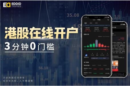 艾德证券:人工智能独角兽来了?商汤科技传未来几周提交香港IPO申请