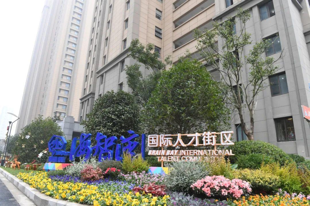 """位于建邺区的全市首家""""海智湾""""国际人才街区。南报融媒体记者 崔晓 摄"""
