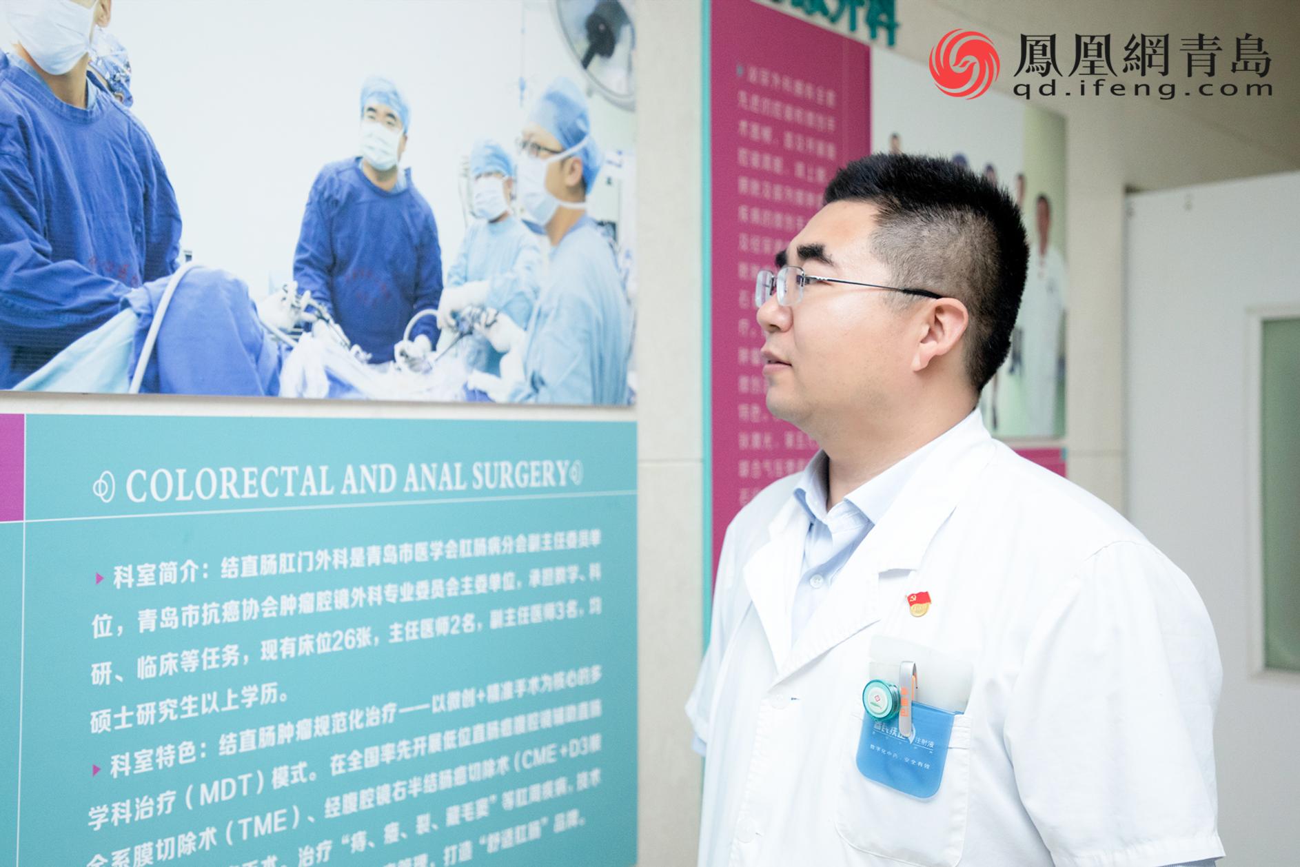 青岛市中心医院王志伟:体谅患者的焦虑和无助,做他们的健康守护人