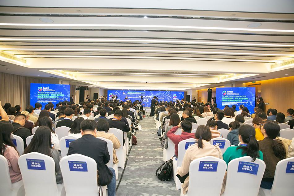 第四届新加坡・南京生态科技岛国际水环境治理高峰论坛规格之高,齐聚了14名中外院士和10多个国家的专家学者。 本文图片 主办方提供