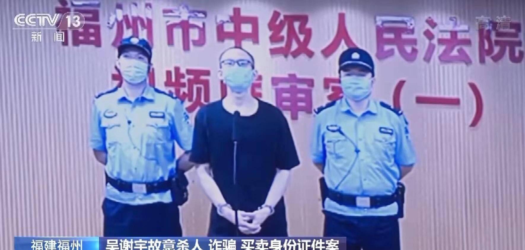 吳謝宇案庭審旁聽者:他聽到死刑判決 表現得非常安靜