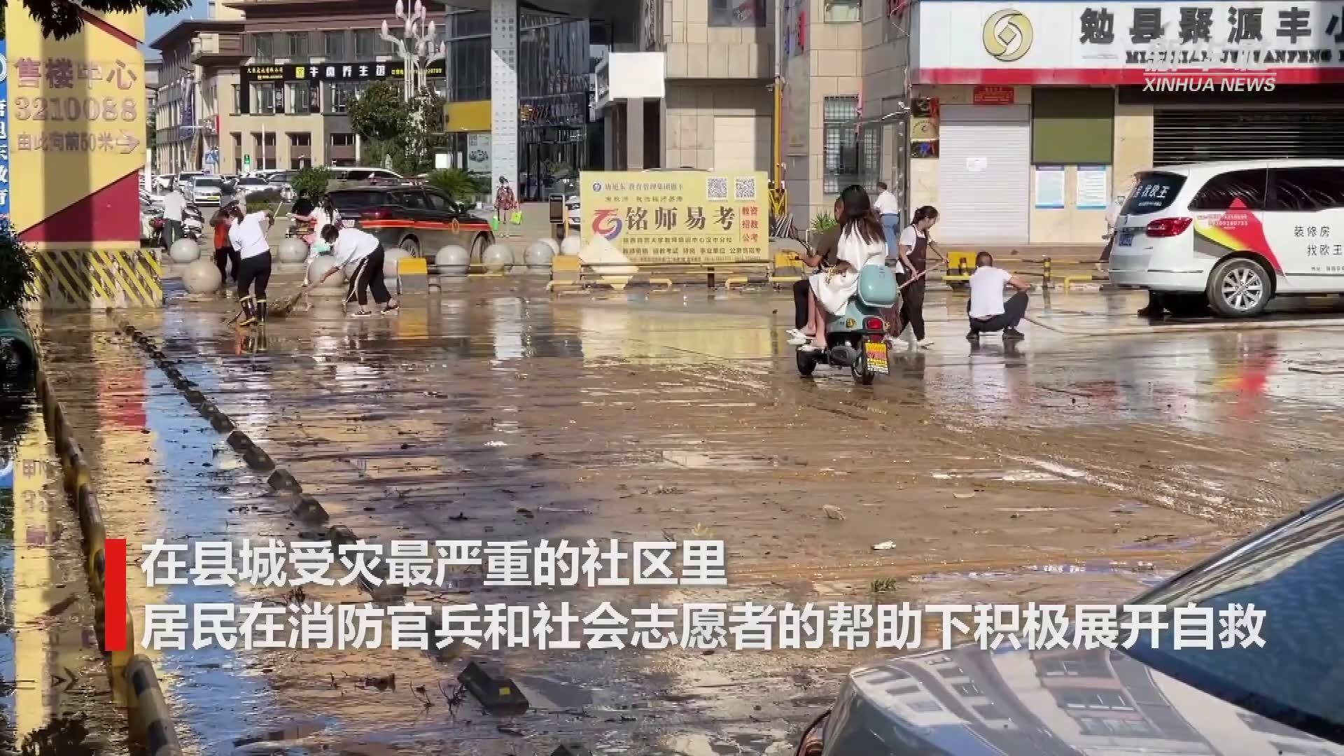 直击陕西勉县特大暴雨灾害救灾一线