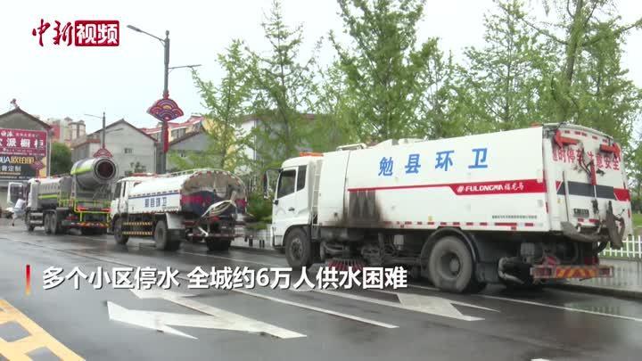 陕西勉县暴雨致6万余人供水困难 当地组织洒水车送水