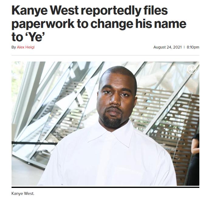 """侃爷向法院申请改名:单字一个""""Ye"""""""