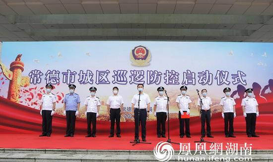 刘国龙宣布市城区巡逻防控正式启动
