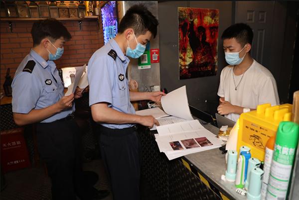 """上海警方整治""""劇本殺""""""""密室逃脫"""" 11家場所被停業整頓"""