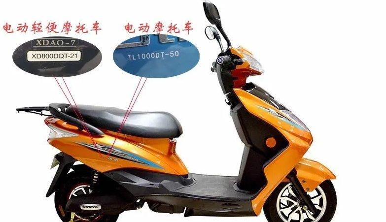 三亚新增12处电动摩托车上牌点丨附注册登记流程