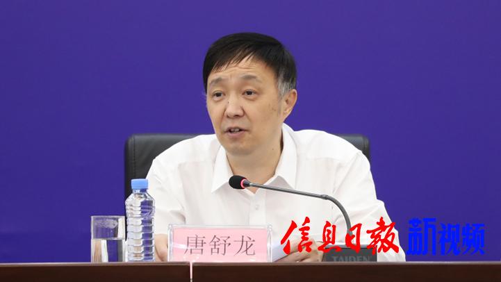 赣州市委副书记、市纪委书记、市监委主任、市委改革办主任唐舒龙