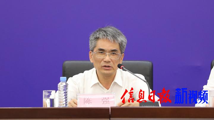 省委改革办专职副主任(正厅长级)陈强