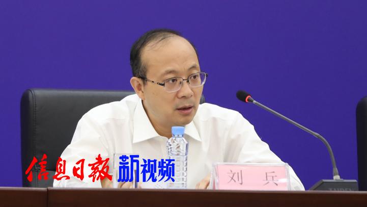 省发改委党组成员、省生态办专职副主任刘兵