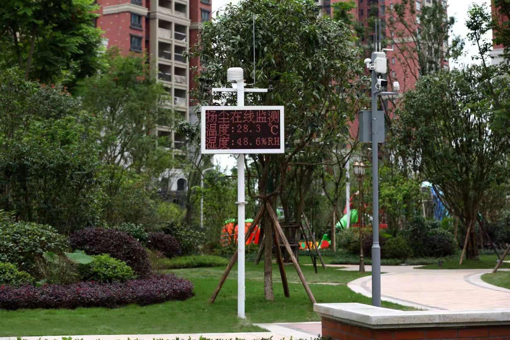 重庆年内将再添120个智慧小区