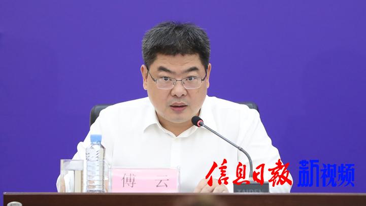 省委宣传部副部长、省政府新闻办主任傅云(以下图片均由 谭兴浩 摄)