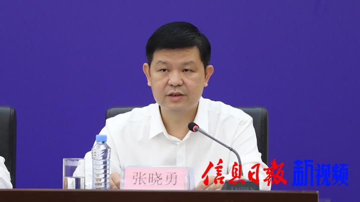省委改革办专职副主任张晓勇