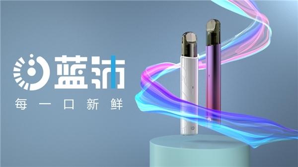 蓝沛YK1电子烟:与供应链建立深度合作,创新驱动发展