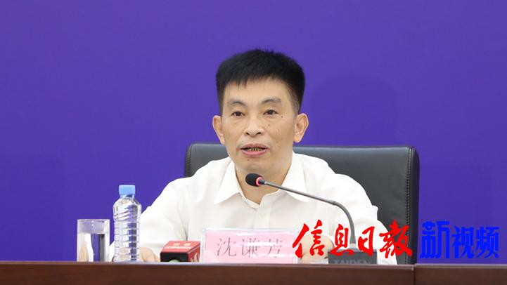 省委副秘书长、省委政研室主任、省委改革办副主任沈谦芳