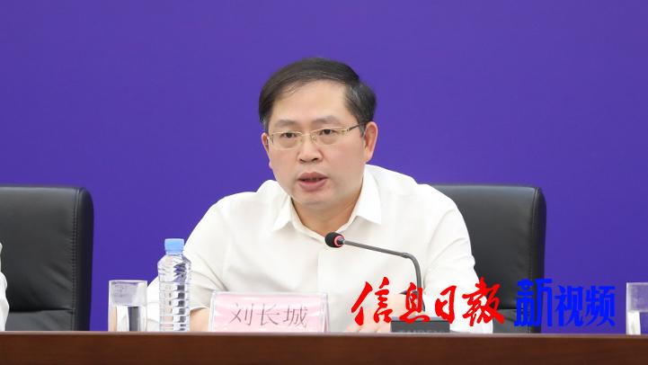 省农业农村产业发展服务中心党委书记刘长城