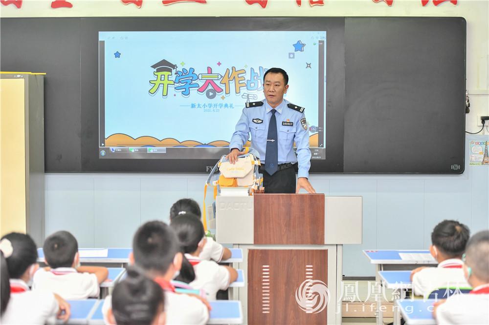 长春市公安局二道区分局八里堡派出所教导员赵元正在为孩子们上新学期第一堂安全教育课。梁琪佳摄