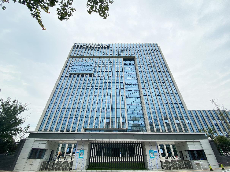 荣耀西安研发中心