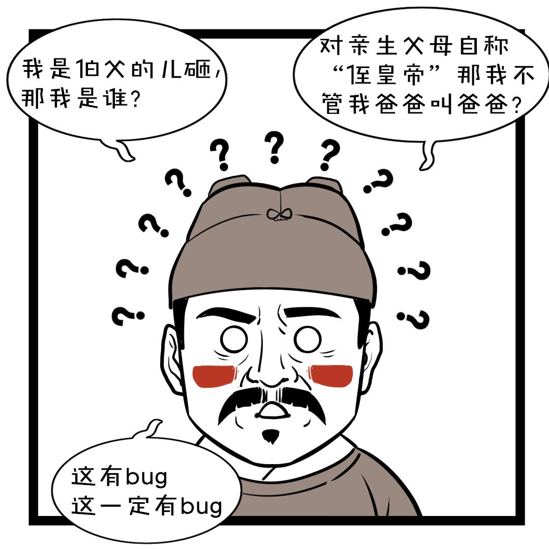 """广东祠堂多,和一件""""认爸爸""""的事有关?   大鱼漫画"""
