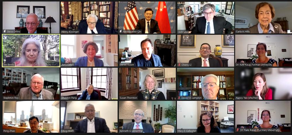 驻美大使秦刚:中国从来不把自己的命运押宝在别国身上