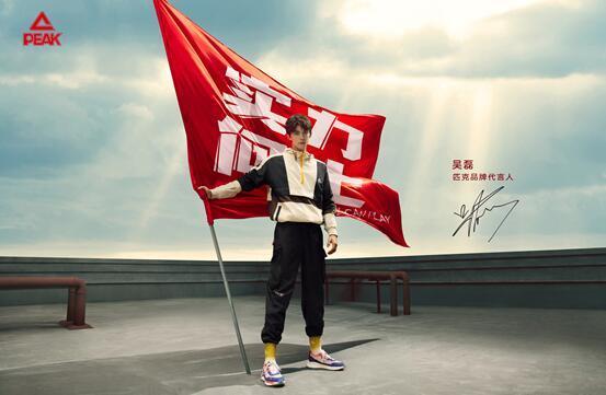 吴磊成国产运动品牌代言人 引领科技新国货潮流