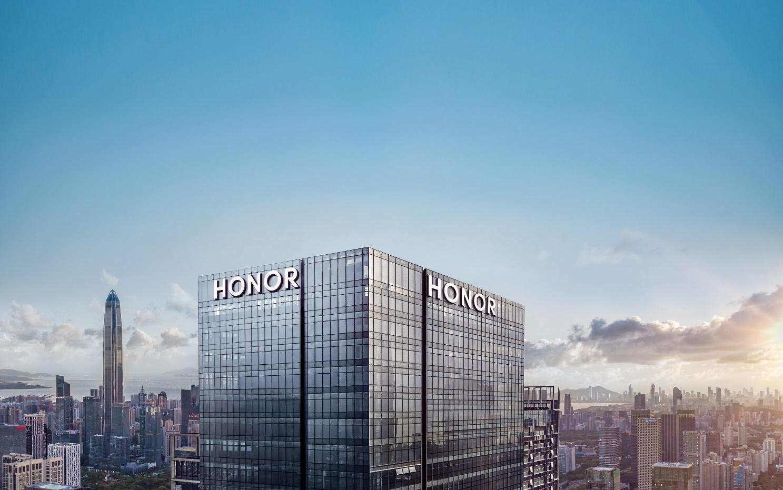 荣耀位于深圳深业中城的全球总部外景