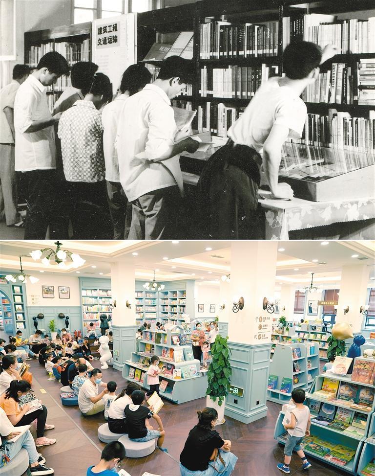 这是一张拼版照片,上图为20世纪70年代中期西安钟楼书店内的读者(钟楼书店供图);下图为8月25日读者在西安钟楼书店少儿区阅读。