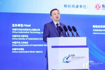 长安汽车执行副总裁李伟:汽车行业将迎来持续的扩充与洗牌