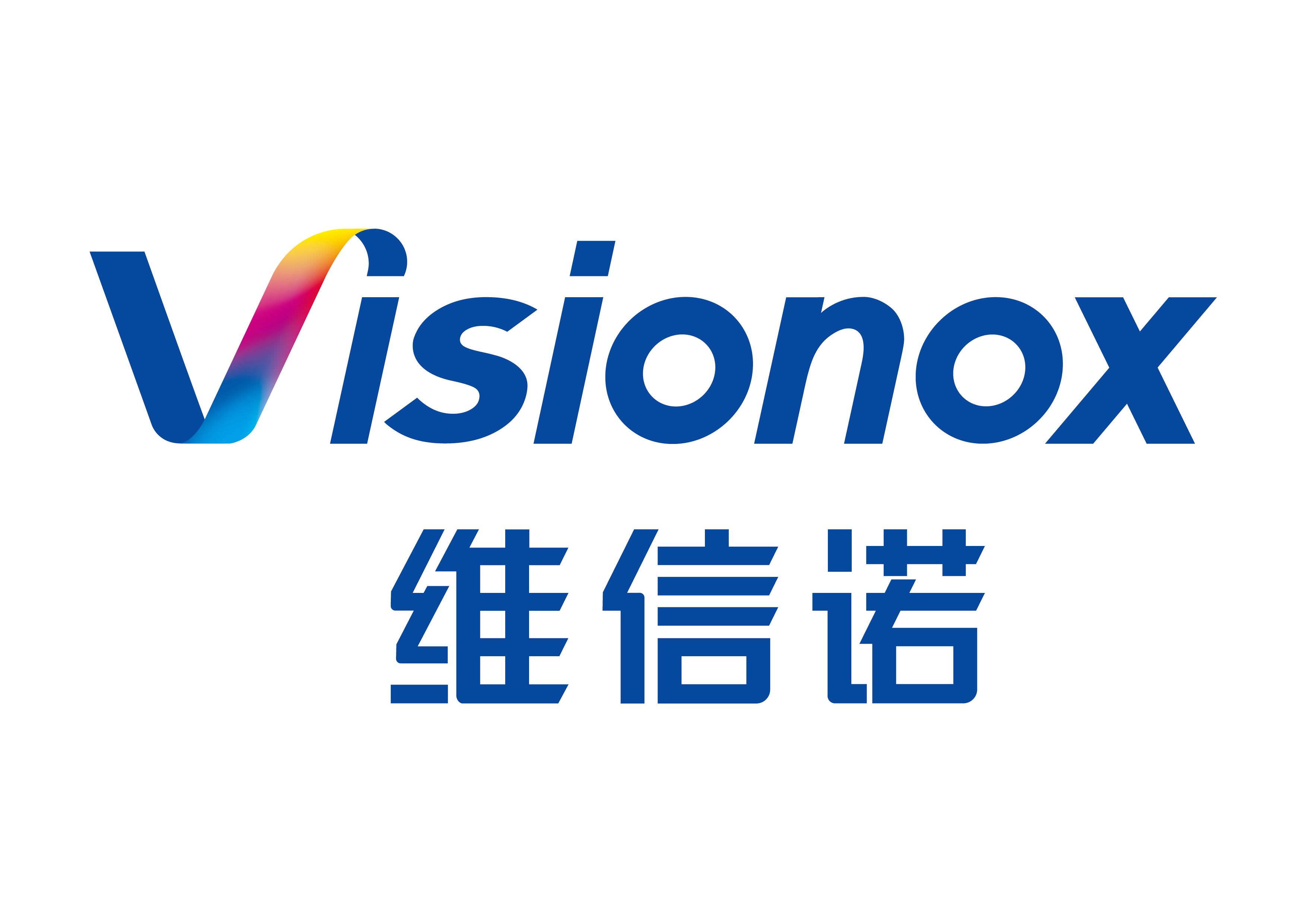 """期待!最新""""黑科技""""成果将集中亮相2021中国国际数博会"""
