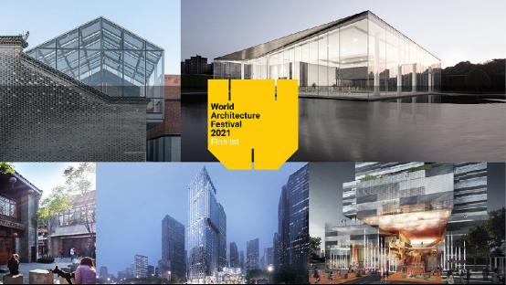 """未来可期!尤安设计多项作品入围建筑界""""奥斯卡""""——2021WAF世界建筑节"""