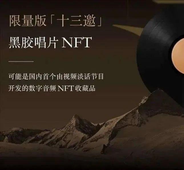 全世界都关注的NFT艺术到底是什么?