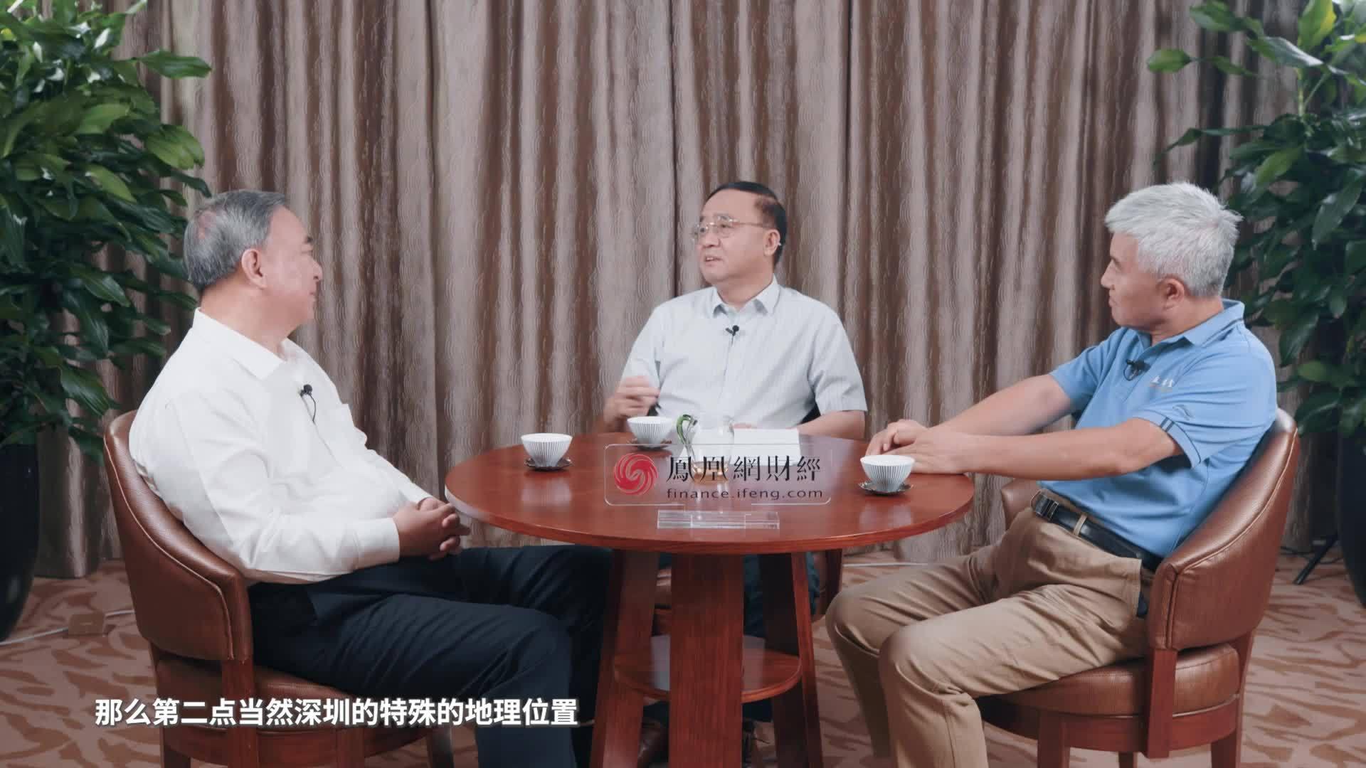 宋志平、张维迎、刘科:论道企业家精神 巅峰对话(下集)