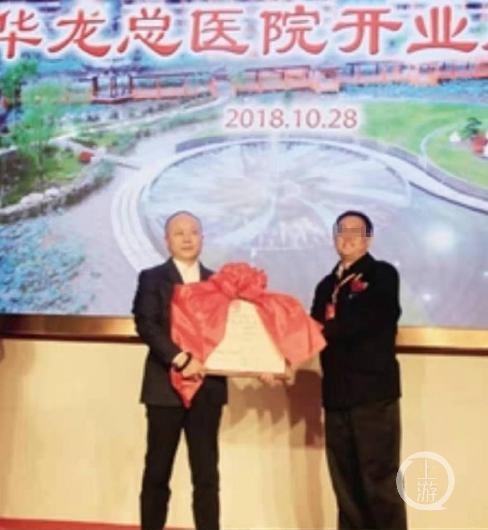 湖北恩施民企董事长龙华阶遭股东驾车撞伤 网友热评辣眼睛(图2)
