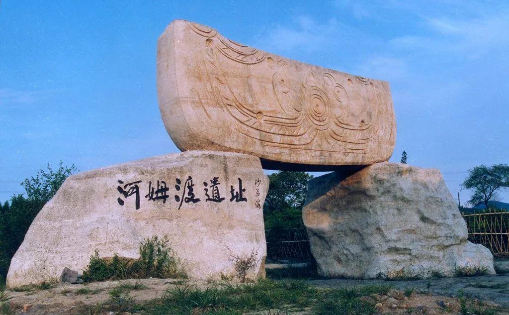 宁波市文物局正式挂牌成立