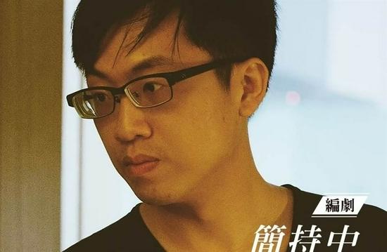 《当男人恋爱时》编剧简持中病逝 年仅36岁