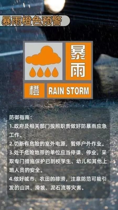 郑州市金水区猛犸卫士应急救援队随时待命:无论行动付出多少 所有救援免费