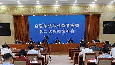 """中央政法委:处理处分""""一把手""""1258人"""