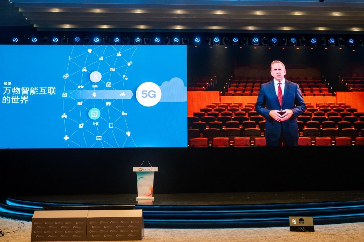 """5G深耕 共融共生""为主题的2021世界5G大会在北京召开"
