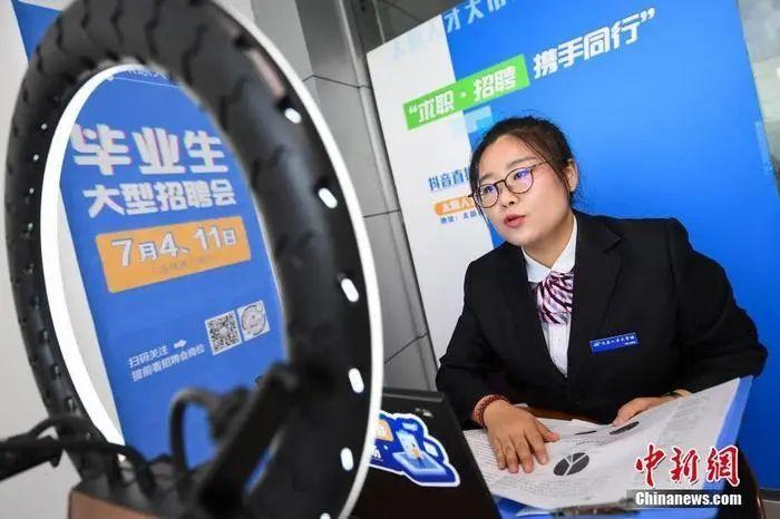 资料图:招聘顾问线上直播向毕业生介绍推荐岗位。(图文无关)中新社记者 武俊杰 摄
