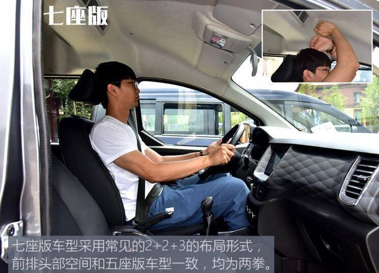 华晨鑫源 金海狮 2021款 2.0L 客车旅行狮 5座