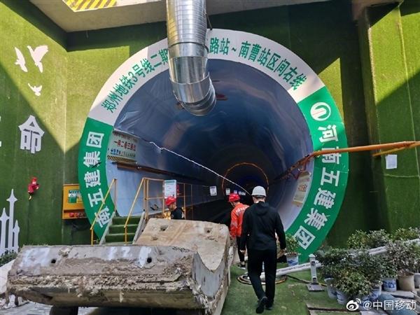 世界首例!挖地鐵的盾構機里塞入5G基站