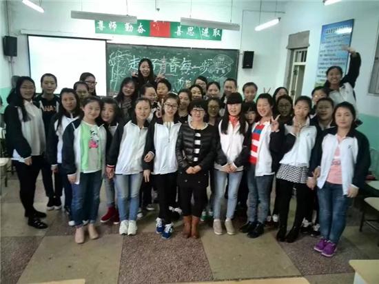 黑龙江幼儿师范高等专科学校——刘娜