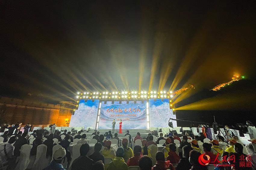 长城文化节在八达岭长城脚下揭幕。人民网 尹星云摄
